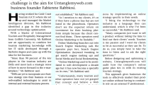 http://webbedfeet.com.au/wp-content/uploads/2014/02/business-acumen-213x120.png